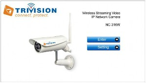 Manuals for TriVision IP Security Cameras | Twist Idea
